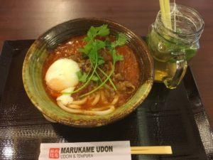 【ベトナム食レポ】ベトナムでも人気!ホーチミンにある「丸亀製麺」に行ってみた
