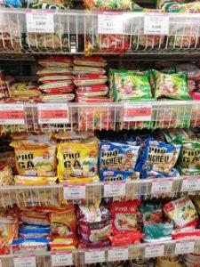 ベトナムのスーパーで買える、ベトナム土産を紹介!