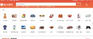 台湾のShopee(ECサイト)を利用してみた!(台湾のクレジットカード無し決済OK)