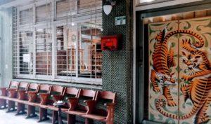 【台南カフェ散歩】「PARIPARI – パリパリ」