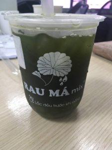 【ベトナムグルメ】ベトナムの青汁Rau Má (ロウマー)が美味しくて健康的でハマる味