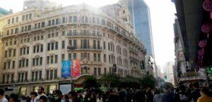 上海に3ヶ月住んで見ての気づきをまとめてみた