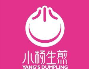 【中国ブランド研究所】激ウマ上海小吃チェーン「小杨生煎 Yang's Dumplings」